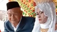 印尼100岁大爷娶20岁姑娘为妻,彩礼只给了2437元,新娘含泪出嫁