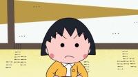 小丸子想吃喜欢的菜,滨治的女儿节