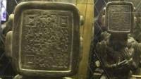"""千年前玛雅人留下的""""二维码"""",用手机扫描之后,让人哭笑不得"""