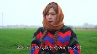 爆笑三江锅:二货给抠门大叔找媳妇,结果把大叔吃穷被迫退货!