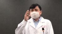 张文宏:上海中西医很和谐,看谁更有效