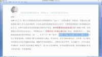 公务员考试-申论-大作文【2020上海A卷 问题四】