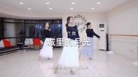 好看的现代舞《城里的月光》青岛Lady.S舞蹈