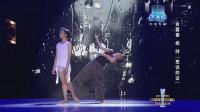 中国好舞蹈:现代舞者真不简单,与舞伴一动一静,表达强大内心
