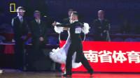 """""""锦鲲杯""""第29届全国体育舞蹈锦标赛A组标准舞决赛-谢子昂&李佳玥-探戈"""
