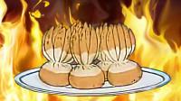 斥巨资极致还原小当家火焰饺子!会好吃吗?