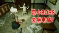 【零玄夜】《小镇惊魂2》带小BOSS去坐电梯进入别的房间