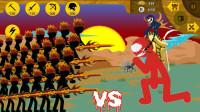 魔哒火柴人战争无敌版:收割城池获得法师协助,终于可以召唤远古巨人