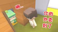 迷你世界:小肥龙上厕所没有纸巾,熊孩子居然帮他叫外卖送餐解决