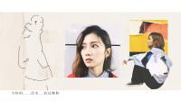 蔡黄汝-迷人的危险,为什么爱会让人变残缺,为什么最迷人的最危险, ,1thec MV