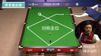 丁俊晖超细腻单杆破百,终结塞尔比冠军之路,上海是我的主场