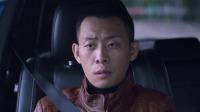 《重生》秦驰,西关支队话题终结者