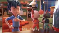 舒克贝塔:老鼠和人类小男孩的初识