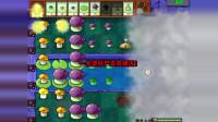 面面面团《植物大战僵尸95版》4-1 神经病僵尸