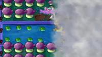 面面面团《植物大战僵尸95版》4-2 路灯与水兵
