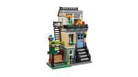 LEGO乐高积木玩具创意系列31065临街别墅套装速拼