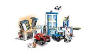 LEGO乐高积木玩具城市系列60246城市警察局套装速拼