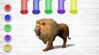 学习认识狮子、老虎等5种动物 并给它们涂上不同的颜色