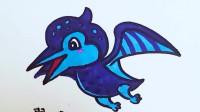 手绘简笔画丑萌恐龙系列——翼龙