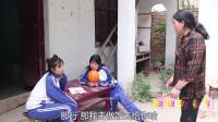 田田的童年搞笑短剧:姐妹俩没钱买零食,妹妹教唆姐姐卖家里的锅,妈妈回家后!太逗了