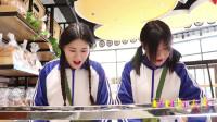 田田的童年搞笑短剧:蛋糕店1:如花老师请同学吃蛋挞,蛋挞又酥又软,田田吃了还想吃