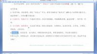 公务员考试-申论-总结题【2020上海B卷 问题一】