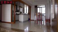 王营探房:上海松江九亭,挑高大客厅,200平复式四房实拍