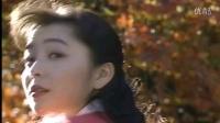 日本电视剧(东京爱情故事])主题曲 - 突如其来的爱情