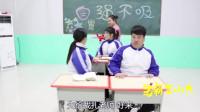 学霸王小九校园剧:老师给女同学扎过年辫子,没想男同学也嚷嚷着要扎!太逗了