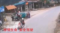 2020.03.09中国交通事故VCR