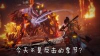 【Keng】《仁王2》全剧情解说02:烟烟罗