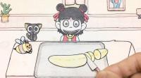 手绘定格动画:这根香蕉好大,一点点切给哪吒吃,最后打嗝好有趣