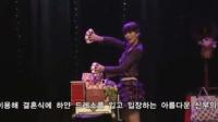 那些年追过的魔术师之 卢炳旭 Wooki Ro