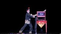 那些年追过的魔术师之 刘明亚 Liu Mingya