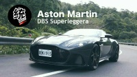 【Pit63統哥】2020 阿斯顿 马丁 Aston Martin DBS Superleggera 试驾