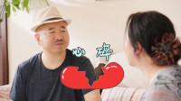 乡村爱情:象牙山小诸葛刘能,屡次遭老伴泼冷水