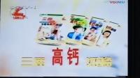 2001.2步步高VCD/DVD/家庭影院