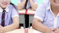 学霸王小九校园剧1:学生挑战喝可乐5秒不打嗝,没想全班没一个挑战成功,过程太逗了