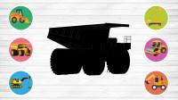 工程车玩具 认识压路机等工程车玩具 儿童益智早教
