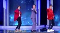 费玉清在综艺节目上跳魔性舞蹈,小哥想你笑你就不能不笑~