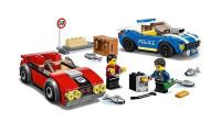 LEGO乐高积木玩具城市系列60242警察公路大追捕套装速拼