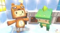 迷你世界:小肥龙偷吃蛋糕被发现,把熊孩子惹毛,发誓再不理他