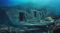史前文明真的存在吗?海底发现疑似9000年前黄金城