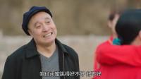 """乡村爱情7分集_乡村爱情11 :谢大脚请""""铁三角""""喝长贵最喜欢喝的汽水'铁 ..."""