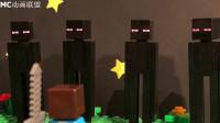 我的世界动画-乐高史蒂夫和爱丽克丝-第2季-01