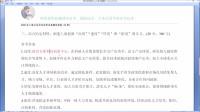 公务员考试-申论-总结题【2020上海B卷 问题三】上
