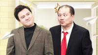"""谢广坤秀绝技遭沈腾无情怼,华晨宇""""女友""""被曝惨湿身"""