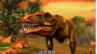 恐龙王8 火山爆发 小疙瘩智斗魔鬼恐龙.avi