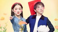 会员版:万能华晨宇挑战秦腔,关晓彤为何向吴磊道歉?