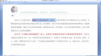 公务员考试-申论-大作文【2020上海B卷 问题四】